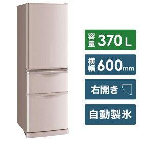 三菱 Mitsubishi Electric 《基本設置料金セット》MR-C37D-P 冷蔵庫 Cシリーズ シャンパンピンク [3ドア /右開きタイプ /370L][冷蔵庫 大型 MRC37DP]