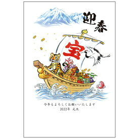 総合商研 SOUGOU SHOUKEN 令和2年(2020年)用 子年イラスト入り お年玉付き年賀はがき「A407」(3枚入り)