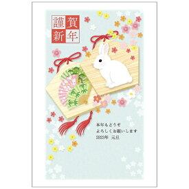 総合商研 SOUGOU SHOUKEN 令和2年(2020年)用 子年イラスト入り お年玉付き年賀はがき「A410」(3枚入り)