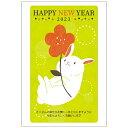 総合商研 SOUGOU SHOUKEN 令和2年(2020年)用 子年イラスト入り お年玉付き年賀はがき「A420」(3枚入り)[印刷済み]