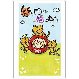 総合商研 SOUGOU SHOUKEN 令和2年(2020年)用 子年イラスト入り お年玉付き年賀はがき「A420」(3枚入り)