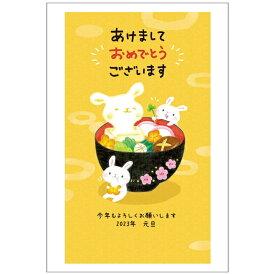 総合商研 SOUGOU SHOUKEN 令和2年(2020年)用 子年イラスト入り お年玉付き年賀はがき「B418」(3枚入り)