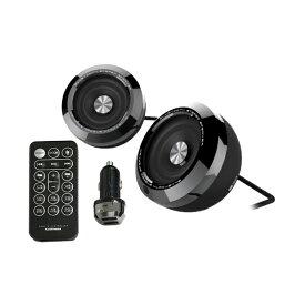樫村 KASHIMURA BluetoothステレオスピーカーEQ MP3プレーヤー付[BL73]