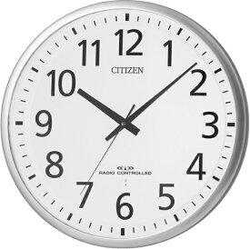 シチズン CITIZEN 掛け時計 銀色ヘアライン 8MY465-019 [電波自動受信機能有][8MY465019]