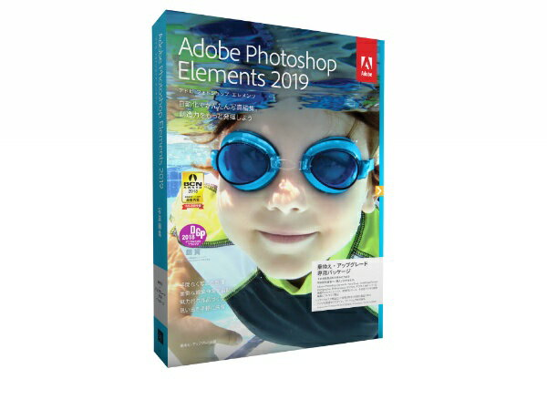 ADOBE アドビ Photoshop Elements 2019 日本語版 MLP アップグレード版[65292200]