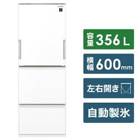 シャープ SHARP SJ-GW36E-W 冷蔵庫 SJシリーズ ピュアホワイト [3ドア /左右開きタイプ /356L][冷蔵庫 大型 SJGW36E]