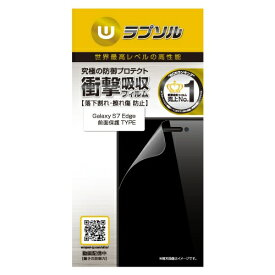 WRAPSOL ラプソル Galaxy S7 Edge ULTRA Screen Protector前面