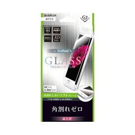 MSソリューションズ ASUS ZenFone 4 3Dハイブリッドガラス 高光沢 0.20mm