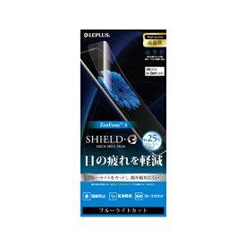 MSソリューションズ ASUS ZenFone 4 保護フィルム