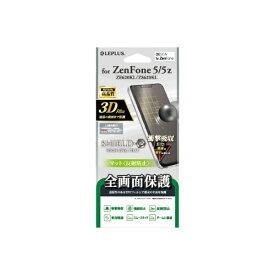 MSソリューションズ ASUS ZenFone5(ZE620KL)/ZenFone5Z(ZS620KL)SHIELD・G FILM