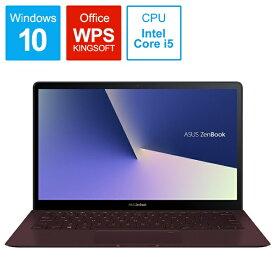 ASUS エイスース ZenBook Sシリーズ ノートパソコン バーガンディレッド UX391UA-825R [13.3型 /intel Core i5 /SSD:256GB /メモリ:8GB /2018年10月モデル][13.3インチ office付き 新品 windows10 UX391UA825R]