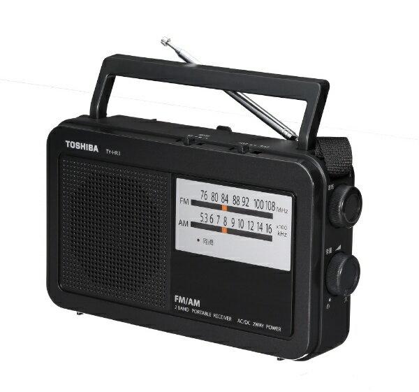 東芝 TOSHIBA TY-HR3 ホームラジオ ブラック [AM/FM /ワイドFM対応][TYHR3K]