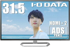 I-O DATA アイ・オー・データ 31.5型ワイド 液晶ディスプレイ 広視野角ADSパネル採用 DisplayPort搭載 LCD-DF321XDB ブラック [ワイド /フルHD(1920×1080)][31.5インチ 液晶モニター LCDDF321XDB]