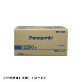 パナソニック Panasonic N-80D26R/R1 PRO ROAD トラック・バス用カーバッテリー 【メーカー直送・代金引換不可・時間指定・返品不可】