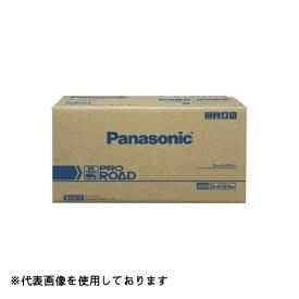 パナソニック Panasonic N-85D26L/R1 PRO ROAD トラック・バス用カーバッテリー 【メーカー直送・代金引換不可・時間指定・返品不可】