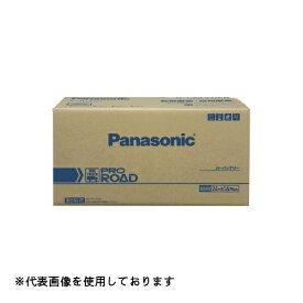 パナソニック Panasonic N-100E41R/R1 PRO ROAD トラック・バス用カーバッテリー 【メーカー直送・代金引換不可・時間指定・返品不可】