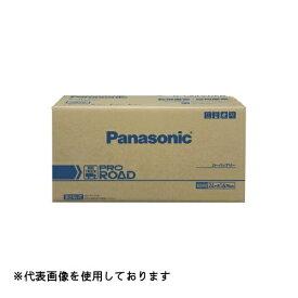 パナソニック Panasonic N-130F51/R1 PRO ROAD トラック・バス用カーバッテリー 【メーカー直送・代金引換不可・時間指定・返品不可】