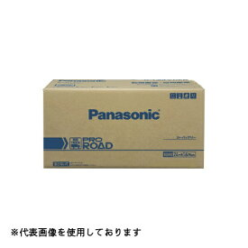 パナソニック Panasonic N-160F51/R1 PRO ROAD トラック・バス用カーバッテリー 【メーカー直送・代金引換不可・時間指定・返品不可】