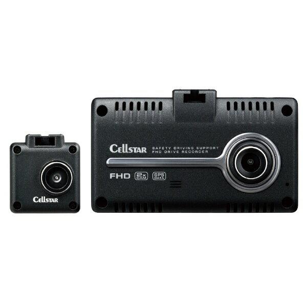 セルスター工業 CELLSTAR INDUSTRIES CSD-790FHG ドライブレコーダー [一体型 /Full HD(200万画素) /前後カメラ対応][CSD790FHG]