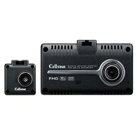 セルスター工業 CELLSTAR INDUSTRIES CSD-790FHG ドライブレコーダー [一体型 /Full HD(200万画素) /前後カメラ対応][ドラレコ CSD790FHG]