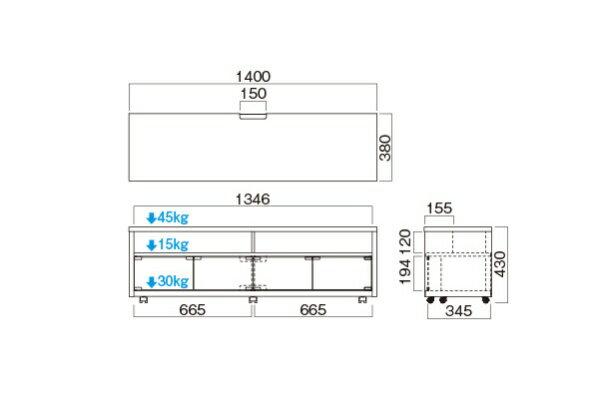 【送料無料】 ハヤミ工産 テレビスタンド TV-HT1400W 49-60V向け TV-HT1400W