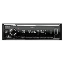 ケンウッド KENWOOD USB/iPod/Bluetoothレシーバー U340BMS[U340BMS]
