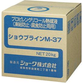 ショーワ SHOWA ショーワ ショウブラインM-37 【メーカー直送・代金引換不可・時間指定・返品不可】