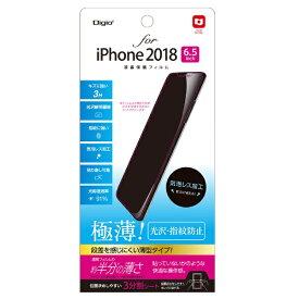 ナカバヤシ Nakabayashi iPhone XS Max 6.5インチ用液晶保護フィルム 極薄光沢指紋防止