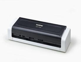 ブラザー brother A4スキャナ [600dpi・無線LAN/MicroUSB3.0・Mac/Win] JUSTIO ADS-1700W [A4サイズ /Wi-Fi/USB][ADS1700W]