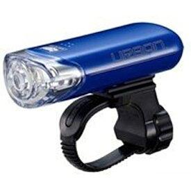 キャットアイ CATEYE LEDヘッドライト URBAN(ブルー) HL-EL145