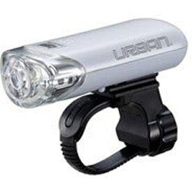 キャットアイ CATEYE LEDヘッドライト URBAN(ホワイト) HL-EL145