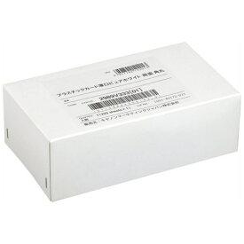 キヤノン CANON プラスチックカード 薄口 両面 角丸[250枚] ピュアホワイト 7710004SH003CR80【wtcomo】
