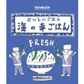 横浜岡田屋 YOKOHAMA OKADAYA おいしいごはん 海の幸ごはん