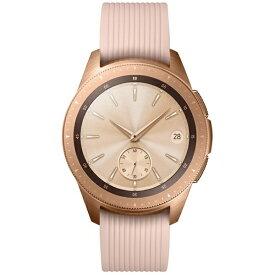 SAMSUNG サムスン SM-R810NZDAXJP スマートウォッチ Galaxy Watch 42mm ローズゴールド[SMR810NZDAXJP]