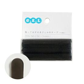 イイダ産業 IIDA INDUSTRY 貼ってはがせるジェルのテープ・丸カドテープ ブラック