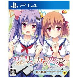 エンターグラム ENTERGRAM スキとスキとでサンカク恋愛 通常版【PS4】
