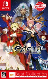 マーベラス Marvelous Fate/EXTELLA Best Collection【Switch】