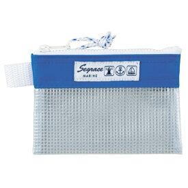セキセイ SEKISEI AZ-2310 セグレス メッシュケース CARDサイズ ブルー
