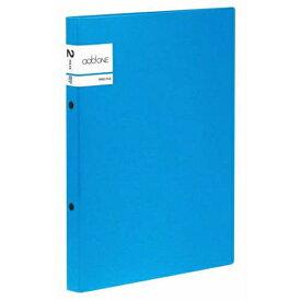 セキセイ SEKISEI AD-2225 アドワン リングファイル A4-S ブルー