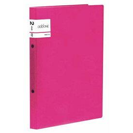 セキセイ SEKISEI AD-2225 アドワン リングファイル A4-S ピンク