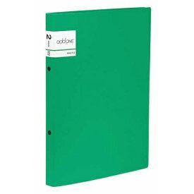 セキセイ SEKISEI AD-2225 アドワン リングファイル A4-S グリーン