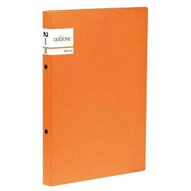 セキセイ SEKISEI AD-2225 アドワン リングファイル A4-S オレンジ