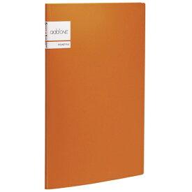 セキセイ SEKISEI AD-2645 アドワン ポケットファイル A4 5ポケット オレンジ