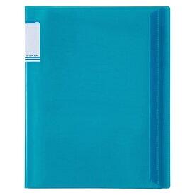 セキセイ SEKISEI ACT-5920 アクティフV フリップクリヤブック A4-S 20ポケット ブルー