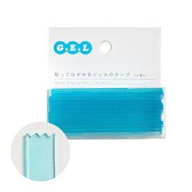 イイダ産業 IIDA INDUSTRY 貼ってはがせるジェルのテープ・カットテープ ブルー
