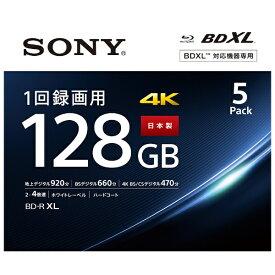 ソニー SONY 5BNR4VAPS4 録画用BD-R [5枚 /インクジェットプリンター対応]
