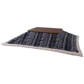 東谷 AZUMAYA KK-144GY こたつ布団 [対応天板サイズ:約80×120cm /長方形]