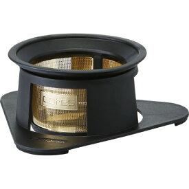 コレス シングルカップゴールドフィルター(1カップ専用) C210 ブラック[C210]