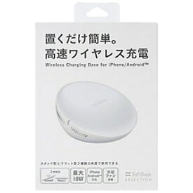 ソフトバンク SoftBank Wireless Charging Base for iPhone/Android ZSDBAQ ホワイト
