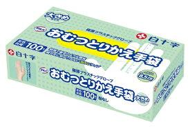 白十字 Hakujuji サルバ おむつとりかえ手袋(100枚入) 大きめサイズ